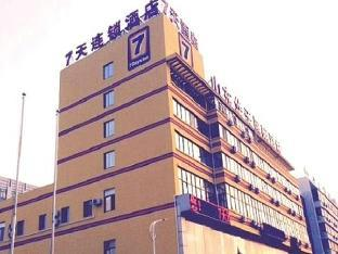 7 Days Inn Weihai Shandong University Branch