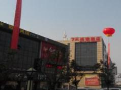 7 Days Inn Changzhou Jin Tan North Coach Station, Changzhou
