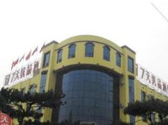 7 Days Premium Rizhao Juxian Bus Station Branch, Rizhao