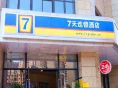 7 Days Inn Chongqing Tong Liang Xue Fu Avenue Branch, Chongqing