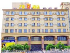7 Days Inn Dandong Feng Cheng Center Branch, Dandong