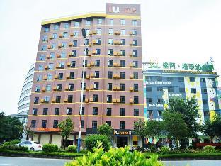 IU Hotel Qingyuan Fogang Branch