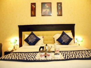 Oyo Premium Mukti Dham Rishikesh - Rishikesh