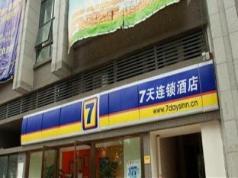 7 Days Inn Pi County West District Street Branch, Chengdu