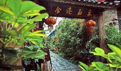 Guilin Goo Hotel, Guilin