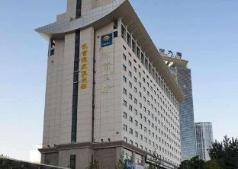 Comfort Inn and Suites Sanlitun, Beijing, Beijing