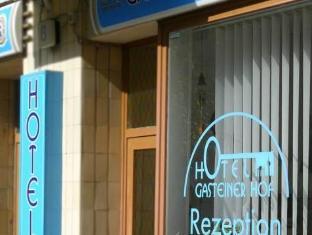 Hotel-Pension Gasteiner Hof Berlin - Entrance