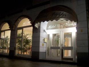 Hotel Graf Puckler Βερολίνο - Εξωτερικός χώρος ξενοδοχείου