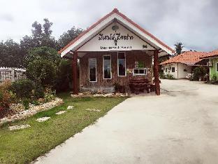 ミーサネ リゾート Meesaneh Resort