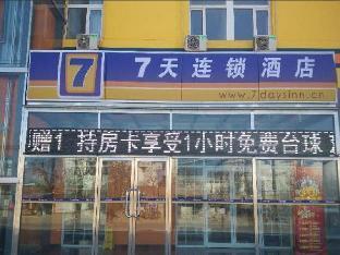 7 Days Inn Xishuangbanna Gao Zhuang Xi Shuang Jing Branch