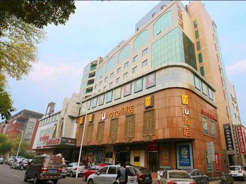 Lavande Hotel Tianjin Weijin South Road Nankai University