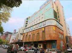 IU Hotel Tianjin Tianta Nankai University Branch, Tianjin