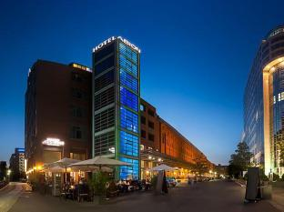 Abion Spreebogen Waterside Hotel Berlin - Utsiden av hotellet