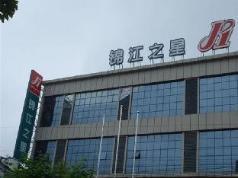 Jinjiang Inn Shanghai International Tourism and Resorts Zone Zhoupu Town Branch, Shanghai