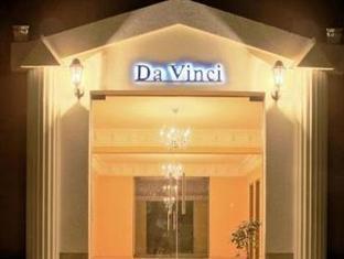 Da Vinci Suites Berlin - Viesnīcas ārpuse