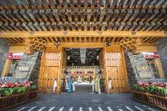 Tibet Shellong Manor Hotel, Lhasa