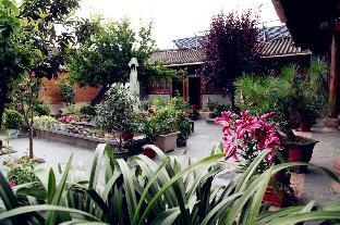 Dali Shaxi Gumo Hostel