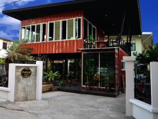 Nawa Saraan - Chiang Mai