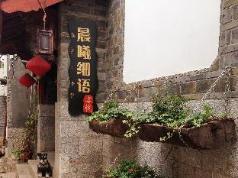 Lijiang Dawn Song Small Luxury Hotel, Lijiang