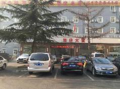 Beijing Yanmin Hotel, Beijing