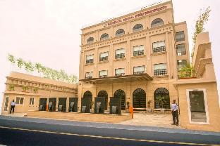 Regenta Central - Amritsar Hotel Амритсар