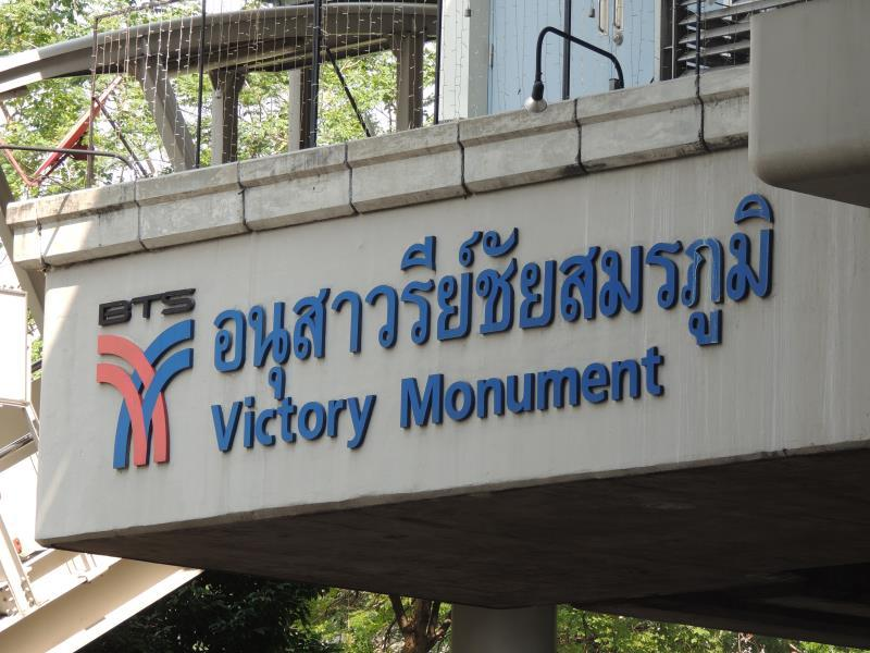 Victory Park Hostel,วิกตอรี พาร์ค โฮสเทล