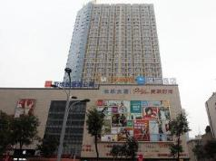 IU Hotel Xian Xijing Hospital Tonghua Gate Subway Station Branch, Xian