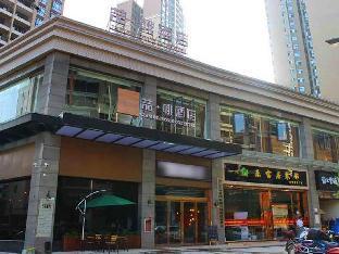 James Joyce Coffetel Qingyuan Government Branch