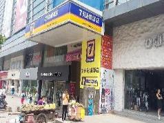 7 Days Inn Yongzhou Lengshuitan Shunde Moer Bubugao Plaza Branch, Yongzhou