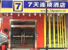 7 Days Inn Ying Shang Lan Xing Jian Cai Market Branch, Fuyang