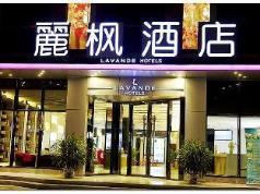 Lavande Hotel Guangzhou Ximenkou Metro, Guangzhou