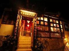 Brother Team Lijiang Yunnan China Hotel, Lijiang