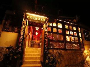Brother Team Lijiang Yunnan China Hotel