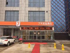 7 days best quality hotel·Linyi Hedong Fenghuang street branch, Linyi