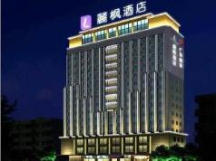 Lavande Hotel Jiangmen Yingbin Avenue Branch, Jiangmen