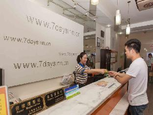7 Days Inn Yiyang Shengli Road Branch
