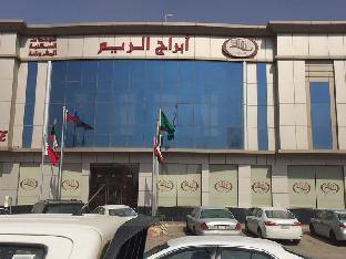 Abraj Al Reem 1 Hotel Apartment