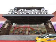 Lavande Hotel Harbin Highway Bridge Ice World Branch, Harbin