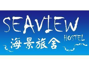 Seaview Hostel, Hong Kong, Hong Kong
