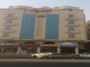 Osol Al Safa 1 Hotel Apartment