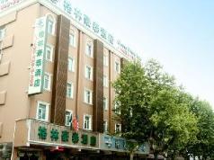 GreenTree Inn Jiangsu Taizhou Pozi Street Pedestrian Street Experess Hotel, Taizhou (Jiangsu)