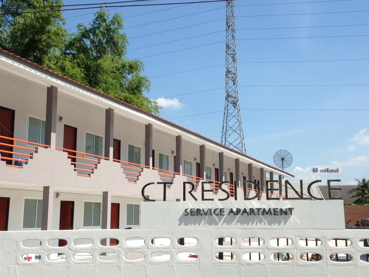 CT Residence,ซีที เรสซิเดนซ์