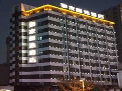 Home Inn Plus Kunming Cui Hu, Kunming
