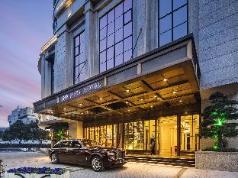 Yiwu The Pury Hotel, Yiwu