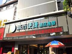 City Comfort Inn Guangzhou Sanyuanli Metro Station Branch, Guangzhou