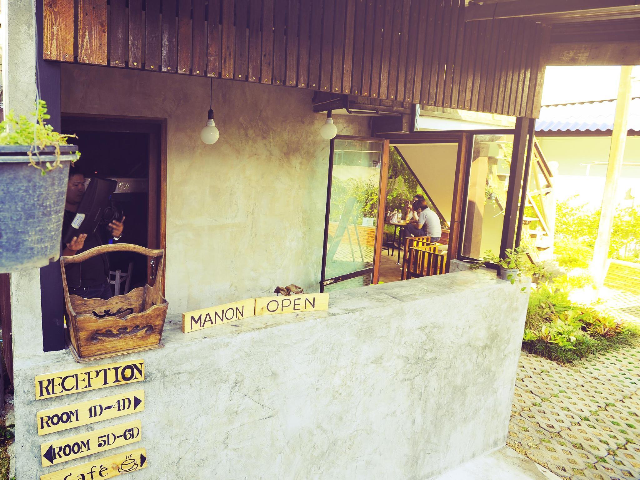 曼侬青年旅馆,มานอน โฮสเทล
