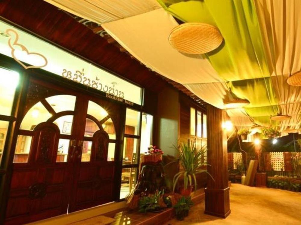 Muen Chang Nan Boutique Hotel