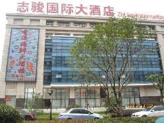Shanghai Zhijun International Hotel, Shanghai