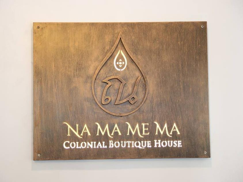 Na Ma Me Ma Colonial Boutique House