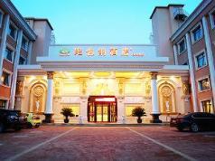 Vienna Hotel Wuhan Jiefang Avenue Branch, Wuhan